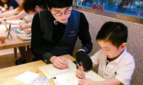 跟著媽媽來學習的5歲學童,他的學習反應,令我印象深刻。