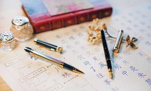 【日日好獨家鋼筆與鋼珠筆】為了表現書寫藝術而誕生的工藝品。