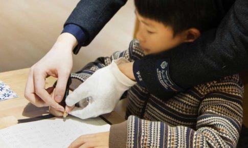 【學生疑難解答】如何導正孩子的握筆方式