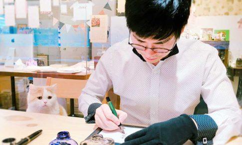 從沒接觸過「鋼筆」 也能書寫出一手好字?