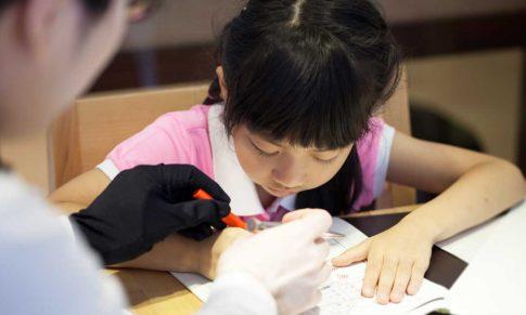 【鋼筆字入門課程】寫硬筆書法的好處很多,其中有趣的是書寫紓壓。