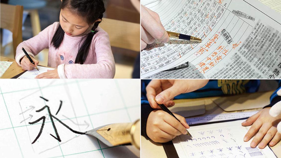 >A90 學童書寫(寒假)班