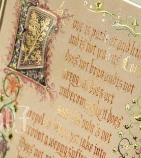 C3 西洋書法:手抄羊皮紙藝術一日入門班0609