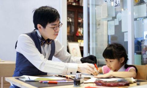【Yahoo報導】「寫字教養」從小開始 韓玉青老師讓孩子靜心專注