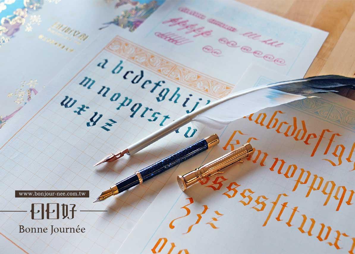 英文古體字+草寫花體字+英文簽名入門班