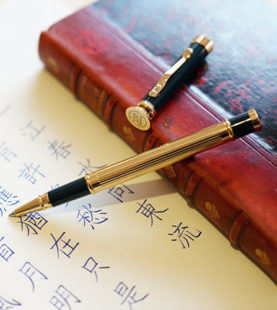 A1 【2人優惠】硬筆書法一日體驗0404(晚)鋼筆上課借用
