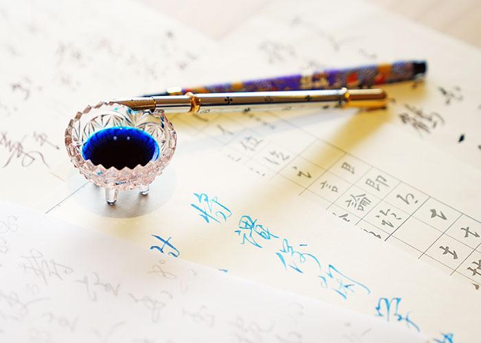 >多用途鋼筆