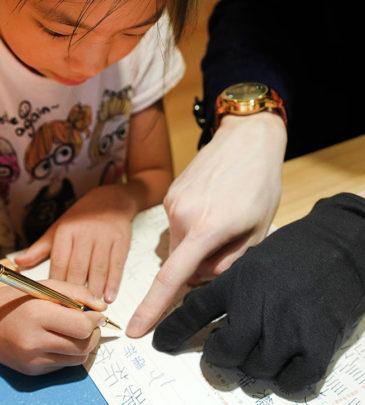 A9  學童 【原子筆+鉛筆】一日班0713(晚)