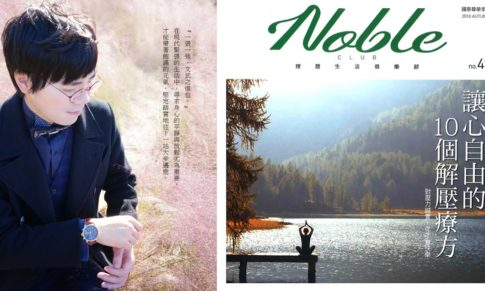 【 國泰尊榮季刊】專訪韓玉青:專注書寫之美,放空思緒雜念