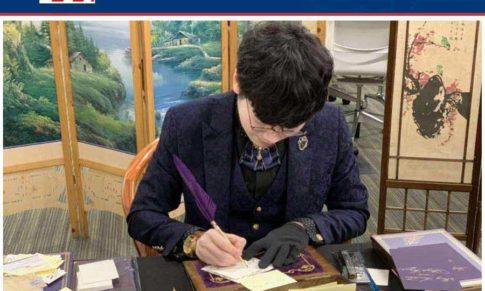 【 美國在台協會AIT】特邀鋼筆美學大師韓玉青題字,慶祝《台灣關係法》40周年