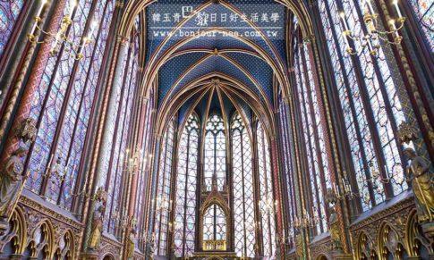 【巴黎聖禮拜教堂】La Sainte-Chapelle 為皇室設計的禮拜堂