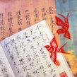 瘦金體《千字文》:空前絕後的帝王書法美學
